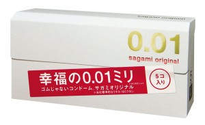 Sagami Original 001 Regular-Size_condoms