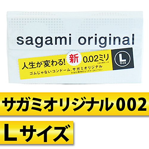 sagami_original_large_size_condoms